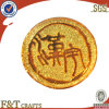 Gold Plated Badge with Custom Logo (FTBG4150P)