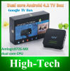 Newest Dual-Core Android TV Box Mx Smart Google Perfect Operation Xbmc Droidbox G-Box Gbox 5 * G-Box Midnight TV