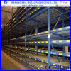 Hot Sale Carton Flow Racking (EBIL-LLTHJ)