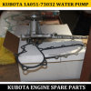 Kubota Combine Harvester Engine Spare Parts 1A051-73032 Water Pump