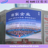 P20 Arc Outdoor Curved LED Display Screen on The Mall