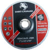 "Cutting Wheel Cutting Disc 7""X1/8""X7/8"""
