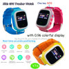 Hot Selling 0.96inch Colorful Screen Kids Watch Tracker Y7s