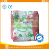 2014 Cute Disposable Baby Diapers, Baby Pants Diaper