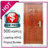 Low Cost Door, Cheap Door, Steel Door (EF-S013C)