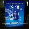 Trade Show Display Free Standing Light Box Double Sided Outdoor Light Box