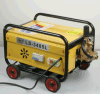 Cleaning Machine High Pressure Cleaner (LS-3405L)
