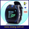 Smart Design GPS Tracker Watch Kids Well Hidden GPS