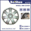 4PCS Chrome Wheel Cover Rim Skin Covers