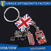 Fashion National Flag Shape Custom Logo Keychain