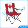 Beach Chair with Armrest with Logo Printing