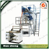 Blown Film Machine Sj-40-1-700 PP Film Blowing Machine