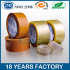 BOPP Common Sealing Tape (7400)