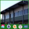 Australia Prefab Industrial Building