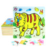 Factory Direct Hot 3D DIY Chindlren Cartoon Wooden Frame Puzzle Educational Toys Tiger
