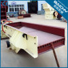Double Layer Durable Vibrating Feeder