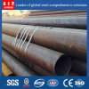 Outer Diameter 600mm Seamless Steel Pipe