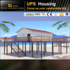 Permanent Residential 50m2 Prefabricated Villa Design with 3D Photo