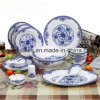 Jingdezhen Porcelain Tableware Dinnerware Kettle Set (QW-830)