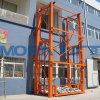 Warehouse Used Hydraulic Vertical Cargo Lift Platform