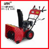 Gas Powered Snow Sweeper (UKSX3333-65)