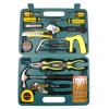 Hand Tool Kit Set (WTTS03)