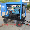 Diesel Engine High Pressure Water Sand Blasting machine Rust Paint Removal