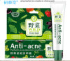 Anti-Acne Oil Control Mild Herbal Acne Removal Cream Facial Cream 30g