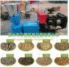CE Animal Feed Pellet Mill (PM) / Feed Pellet Machine