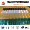 Bayer 2mm Polycarbonate Corrugated Sheet Plastic Roofing Sheet
