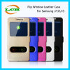 Two Window Flip Leather Phone Cases for Samsung J7