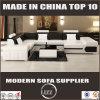 Sectional Sofa Set Designs Modern Furniture U Shape Leather Sofa