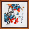 Framed Fancy Fruits Wall Hanging Painting for Hotel