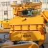 Js1500 Concrete Mixer for Batching Plant, Concrete Mixer in Machine