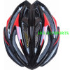 Professional Cycling Helmet, Cyclist Helmet, Adult Bike Helmet