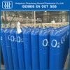Seamless Steel Nitrogen CO2 Oxygen Argon Gas Cylinder