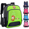 Cute Nylon Student Cartoon School Bag for Kids