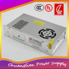 350W Low Profile Display Power Supply with Approval