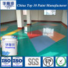 Hualong Colorful Art Floor Paint/Coating with 100% Solid Content
