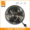 30W LED Headlight Hi/Low 7inch LED Headlight