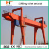 Contruction Foundry Equipment Gantry Crane