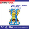 High Quality OEM 63*46mm PE Material Cartoon Color Butterfly Style Adhesive Bandages