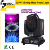 230W 7r Beam Moving Head Stage Light with Glassic Gobo& Double Prism (HL-230BM)