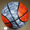 Composite PU Leather Basketball Factory Price