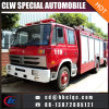 Good Condition 2000gal Fire Extinguish Truck Dongfeng Fire Fighting Vehicle