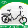 20 Inch Electric Folding Bicycle Electric Motor