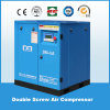 Super Large Power Capacity No Frame Belt Driven Air Cooling Stationary Screw Air Compressor for Sale