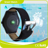 Pedometer Heart Rate Sleep Monitor Siri Android Bluetooth Smartwatch