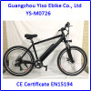 2016 New Mountain E Bike with Removable Trotter Battery