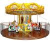 Senior Deluxe Carousel (CA-12DX)